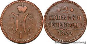 S7517 Russia 2 kopecks Nicholas I 1842 CПM Izhora mint Bitkin-821