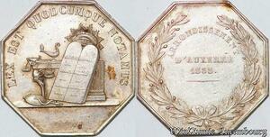 S7555 Jeton Octogonal Lex Est Quodcumque Notamus Argent Caqué Auxee 1838