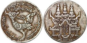 S7616 Rare ! Cambodia Kingdom Silver Tical, CS 1208 1847 Thick Flan Silver