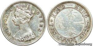 S2026 Rare Hong Kong 10 Ten cents Victoria 1888 Argent Silver AU! UNC