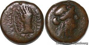 S3625 Ionien Smyrna Zeit des Mithradates VI. von Pontos 85 - 75 Hand