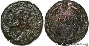 S3635 Rare Bosporus Kotys II 123 132 Sesterz Basilews Kotyos ->Make Offer