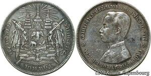 S234 Rare Thailand Rama V Silver baht undated 1876-1900 -> Make offer