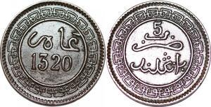 P0352 Morocco  Pattern 5 Mazunas Abd Aiaziz AH 1320 1903 Birmingham