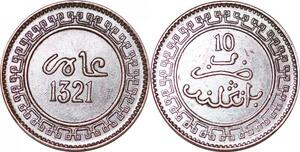 P0353 Morocco 10 Mazunas Abd Aiaziz Birmingham Mint 1321/1903 -> Make offer