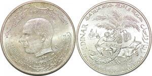 P0359 Tunisia Dinar Habib Bourguiba 1970 Silver UNC -> Make offer