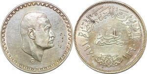 P0389 Egypt  Pound President Nasser 1390 1970 Silver AU-> Make offer