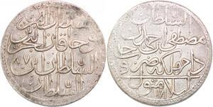 P0398 Turkey Ottoman Empire 30 Para Zolota Mustafa III Islambol 1171/87 1758 AU