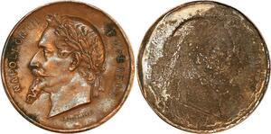 P0513 Rarissime Cliché Uniface Médaille Napoléon III Empereur Paris S.d -> FO