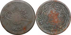 P0549 Ottoman Empire 20 para Abdul Mejid 1255 (1854) ١٦