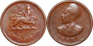 P0580 Ethiopie 10 santeem Hailé Selassié I 1936 1944 ->Make offer