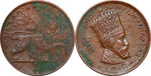 P0584 Ethiopie 5 Matonas Haile Selassie I EE 1923 1931 ->Make offer