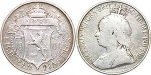P0635 Scarce Cyprus 18 Piastres Victoria 1901 Silver ->Make offer