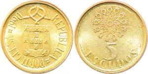 P0686 Portugal 5 Escudos 1990 FDC BU UNC -> Make Offer