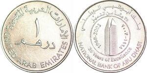 P0694 United Arab Emirates One dirham Sultan Zayed Bin Abu Dhadi 2003 UNC >M O