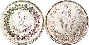 P0695 Libya 10 dirham 1399 (1979) Knight Jamahiriya UNC ->Make offer