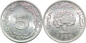 P0703 Tunisia 5 Millièmes 1960 UNC ->Make offer