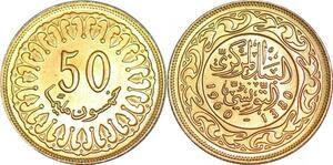 P0705 Tunisia 50 Millièmes 1380 1960 UNC ->Make offer