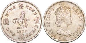 P0709 Hong Kong 1 Dollar Elizabeth II 1960 UNC ->Make Offer