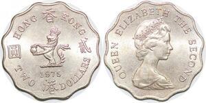 P0710 Hong Kong 2 Dollars Elizabeth II 1975 UNC ->Make offer