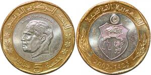 P0767 Tunisia 5 Dinars Habib Bourguiba Anniversary 1423 2002 UNC ->Make offer