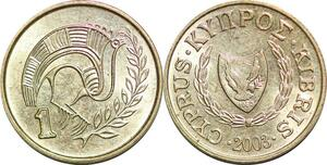 P0828 Cyprus 1 Cent Type 2 Coat Arms Clara Georgiou 2003 FDC -> Make offer