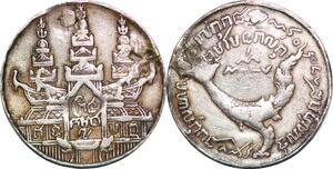 P1326 Cambodgia Tical Ang Duong CS 1208 1847 Silver ->Make offer