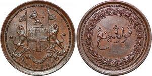 P1334 Scarce Malaysia 1/2 Penang British East India Cent 1810 London PCGS AU58
