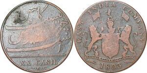 P1392 India British Madras Presidency 20 cash 1803 -> Faire offre