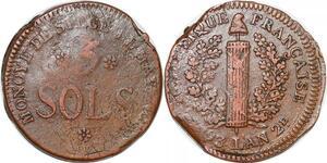 P1397 Germany Siege Mainz Mayence 5 Sols Friedrich Karl Joseph 1793 ->M offer