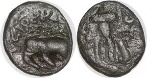 P1456 India Mysore Tipu Sultan Double Paisa ? Elephant ->Make offer