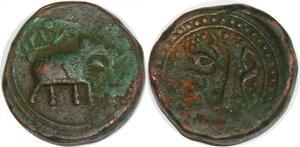 P1458 India Princely Mysore Tipu Sultan Paisas Patan elephant Bangalore AM 1215