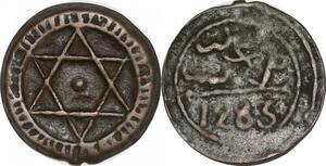 P1459 Morocco 4 Fulus Sidi Mohammed IV 1283 ->Make offer