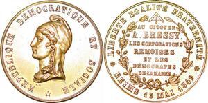 P1695 Médaille Marianne République Citoyen Bressy Remoises 1849 SUP