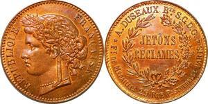 P1767 Jeton Médaille Duseaux 29 Rue Pastourelle Paris Cerès FDC ->Faire offre
