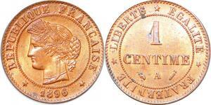 P1840 France 1 centime Cérès 1896 A Paris FDC Un Bijou !! - Faire Offre