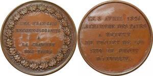 P2680 Médaille Charles X Chambre Pairs Loi Droit Ainesse 1826 Desnoyers SPL