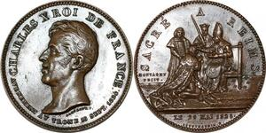 P2696 Rare Médaille Charles X Roi de France 1824 Montagny Reims Desnoyers SPL