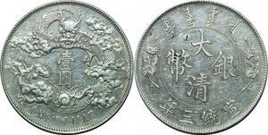 P3460 Very Scarce China Tientsin Central Mint Dollar 1911 Hsuen Tung Silver AU