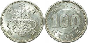 P3494 Japan 100 Yen Showa Olympics Games 1964 Silver UNC -> Make offer