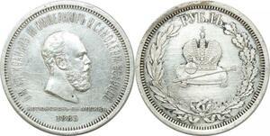 P3533 Rare Russia Rouble Alexander III Coronation 1884 St. Petersburg mint UNC