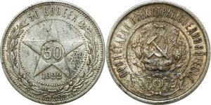 P3553 Russia URSS Soviet 50 Kopecks 1922 Leningrad ПЛ Silver -> Make offer