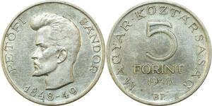 P3799 Hungary Ungarn 5 Forint Centenaire Révolution Sándor Petőfi 1948 Silver