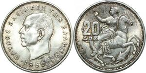 P4176 Grèce Greece 20 Drachmai Paul I 1960 Silver UNC !!!!  -> Make offer
