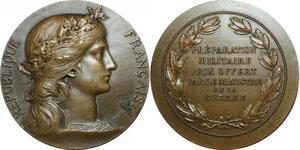 P4811 Médaille Daniel Dupuis Prix de Tir Offert Ministre Guerre -> Faire offre