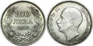 P5133 Bulgaria 100 Leva 1930 Boris III Silver AU -> Make offer