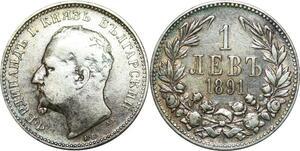 P5158 Bulgaria Lev Ferdinand I 1891 Silver -> Make offer