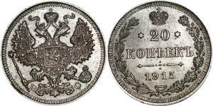 P5301 Russia 20 Kopecks Nikolai II 1915 BC Petrograd Silver AU-> M Offer