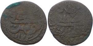 O2600 Tunisie Burbe Sultan Mustafa III 1173 1760 KM# 52.2 ->Make offer