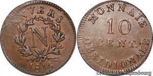 S5616 Rare 10 Cent Anvers à l'N 1814 AtelI Wolschot R Superbe -Faire Offre